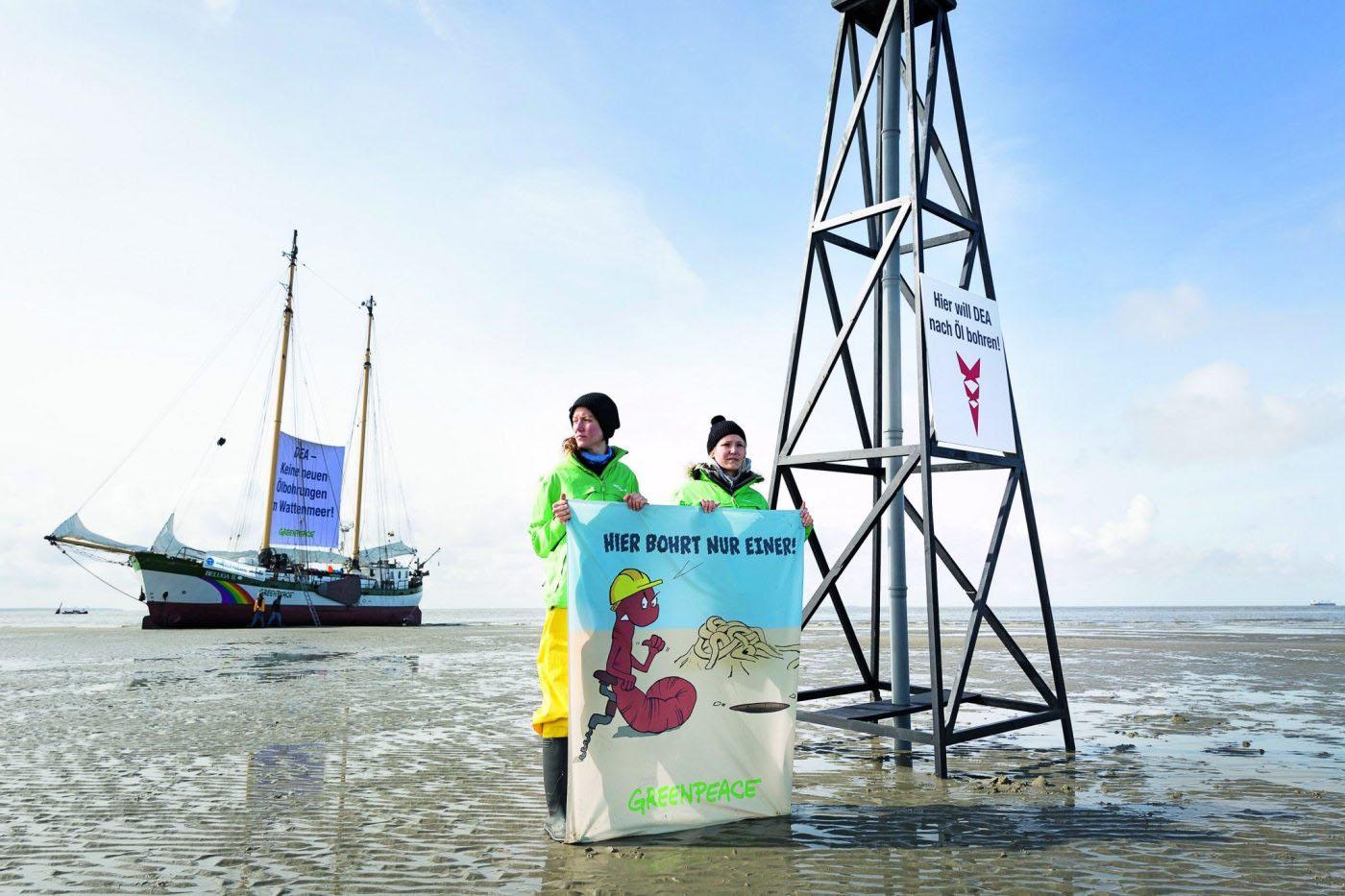 watt: Ölfirma muss draussen bleiben